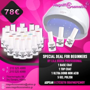 Special deal for begginners Lila Rossa